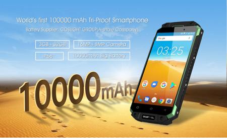 Oukitel veröffentlich offizielles 3D Video zum K10000 Max