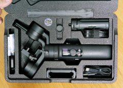 ZHIYUN Crane M2 – Rabattierter Gimbal mit ausgeklügelten Betriebsarten und raffinierten Effekten von Amazon Market Händler MBuynow