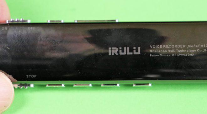 iRulu v10